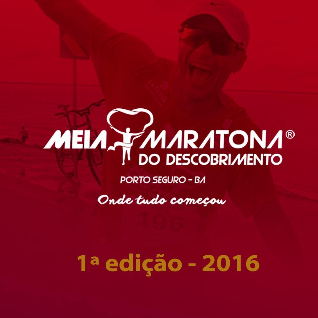 MEIA MARATONA DO DESCOBRIMENTO 2016